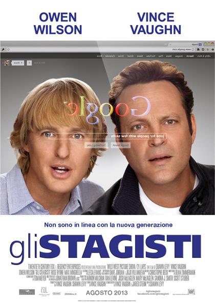 255_gli-stagisti.jpg